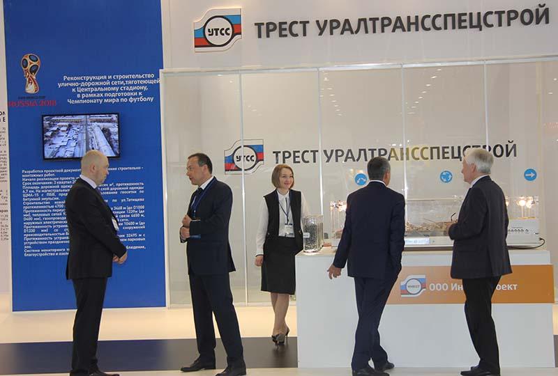 Урал транс спец строй